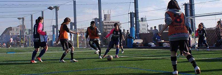 フットサルのレンタルコートの他、ソサイチ(7人or8人制サッカー)、個人フットサル、サッカースクールなど様々なプログラムを準備しております。